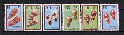 Stożki na znaczkach z Fidżi.