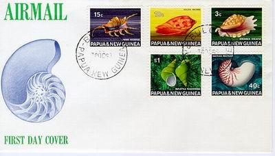 Papua Nowa Gwinea słynie z pięknych znaczków z muszlami. W tym przypadku są one ozdobą ciekawej koperty.