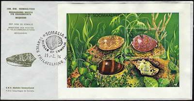 Somalia 1984 - piękny egzemplarz do kolekcji.